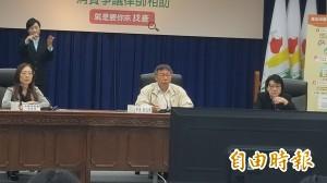 江宜樺遭台大學生包圍抗議 柯文哲:人家閉門上課你還去鬧