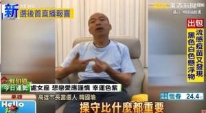 陷韓國瑜小內閣爭議 朱挺玗:我沒有前科