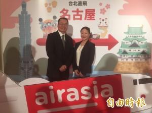 AirAsia台北─名古屋航線24日開賣 破盤機票「百元有找」