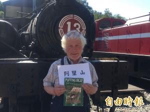 澳洲普芬蒸汽火車志工「瘋台灣」 二度拜訪阿里山林鐵