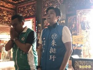 韓國瑜小內閣名單出爐!朱挺玗涉賄選爭議宣布退出
