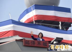 美參院無異議通過ARIA法案 呼籲定期向台灣軍售