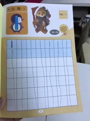要學齡前女兒練習寫1 她交出這作業讓網友大讚天才