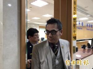 涉以投資海外房產吸金逾10億 「台灣搜房」創辦人移送北檢