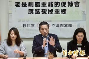 親民黨團籲促轉會委員總辭 揚言提案凍結預算