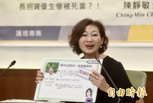 六都長照政策總體檢 台南、台中表現佳