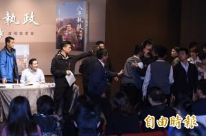馬英九抵簽書會現場  民眾怒嗆:不要再吹牛了!