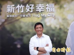 任期最後一天 民進黨竹市議員鄭宏輝宣佈參選2020立委