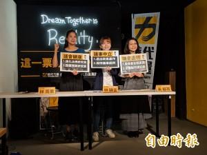 台北市議會龍頭選舉 時代力量3票挺綠