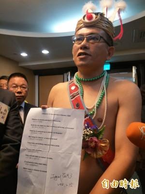 原民議員當選人未完成宣誓:抗議體制