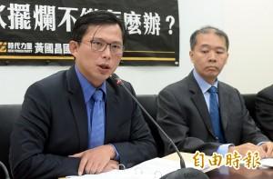 外國人不繳20萬罰金怎辦? 黃國昌:強制執行率僅1.46%