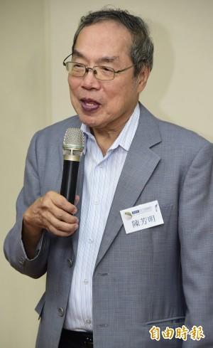 看葉俊榮同意管中閔上任 陳芳明:民進黨成孤鳥