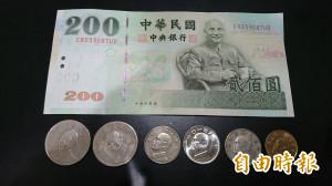 2000年鈔券去蔣 央行密件:改版成本48.94億