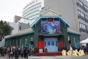 澎湖水下考古工作站揭牌 為水下博物館設立熱身