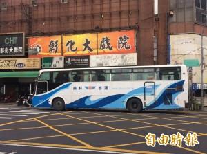 為彰南捷運鋪路 彰化擬闢新公車路線