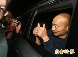 坦承賭輸高雄選舉 蔡玉真爆:高雄賭盤至少300億