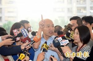 中資買房炒高房價? 建商稱「台灣房價偏低」被嗆幹話