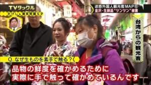 台灣人逛日本魚貨觀光市場 「這舉動」讓店家好困擾