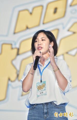 被質疑專業、憑什麼紅 學姊黃瀞瑩坦承:還是會難過...