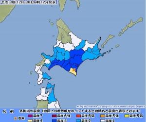 北海道十勝地區深夜地牛翻身 地震規模5.4