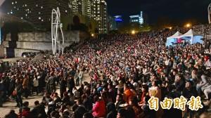 搖滾台中跨年音樂祭 樂團熱力演出迎接新年