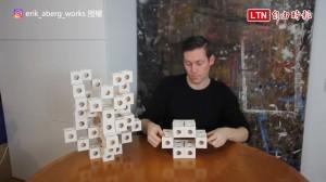 過年「腦力激盪」的好選擇 能組出各種形狀的神奇方塊!