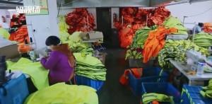 法國抗議讓黃背心銷量大增 中國業者趁機賺「抗議財」