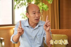 韓國瑜盼高雄走深圳路線  他酸:繼續一日一幹話