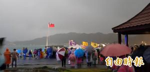 基隆元旦升旗典禮 低溫風雨大升旗的人變少了