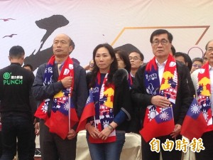韓國瑜元旦升旗 稱愛國感情被壓抑