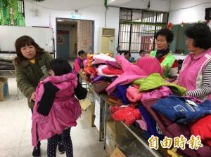寒冬送暖!千件新冬衣 送弱勢兒、山區部落孩子