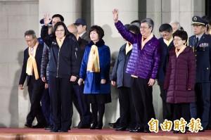 蔡總統出席元旦升旗 身著空軍外套吸睛