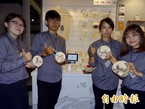 幫助視障人士方便吃泡麵 學生畢業作品獲國際獎送海外參展