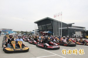 大鵬灣卡丁車浩浩蕩蕩開進國際賽車場 原因是…