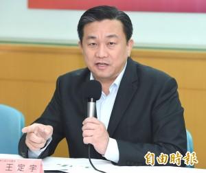 習稱中國人不打中國人 王定宇:共機艦繞台在玩大風吹?