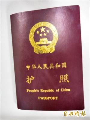 不回國就廢護照!中國當局強行召回朝聖藏人
