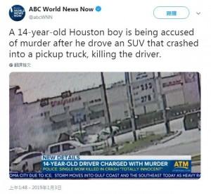 美國中二少年惡作劇 扔雞蛋釀致命車禍...