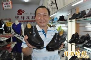 涉收「總統鞋師傅」10萬後謝金 退休警官遭訴