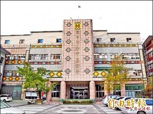 國民黨和平區代劉國華涉買票 檢方提當選無效