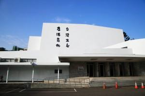 紀念沈君山 清大大禮堂將整建為國際高規格音樂廳