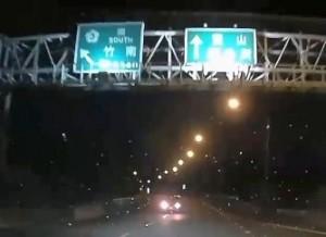 國道遇三寶逆向行駛  駕駛怒罵:自己去死別出來害人