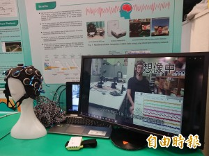 腦波穿戴裝置!AI加持通訊軟體 同步傳遞雙方情緒