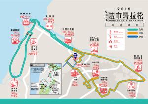 2019新竹市城市馬拉松 道路沿線管制公告