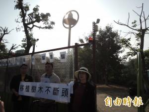 抗議輕軌工程「斷頭移樹」 護樹團體要韓國瑜兌現承諾