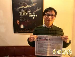 習提探索兩制台灣方案 台青自主募資登廣告挺小英