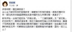 葉毓蘭批政府「用病死豬將台灣推向戰爭」 網轟:不怪對岸?