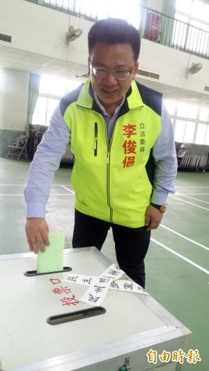 民進黨主席補選 李俊俋投票:新黨主席應有新作為及思維
