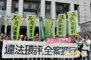 東豐快速道環評案 法院判中市府敗訴