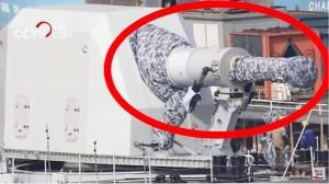 中國海軍實裝「電磁軌炮」? 軍事專家:重新定義交戰