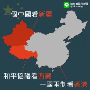中國對台3大走向 蔡依橙一張圖教你看懂
